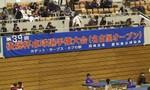 Nagoyaopen01