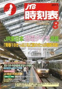 Timetable1108
