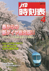 Timetable1304