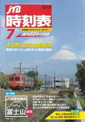 Timetable1307