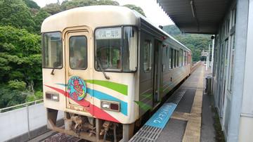 Shikoku_220