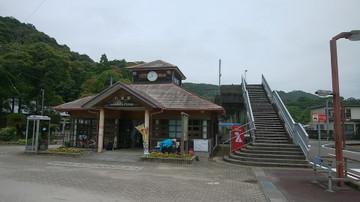 Shikoku_221