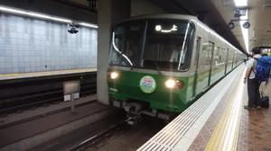 市電デザイン列車